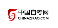 中国自考网