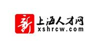 新上海人才网