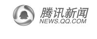 �庆 腾讯新闻