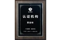 武汉 腾讯课堂2020年认�机构