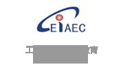 工业和信息化部教育与考试中心